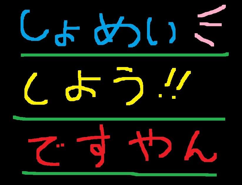 f0056935_17532976.jpg