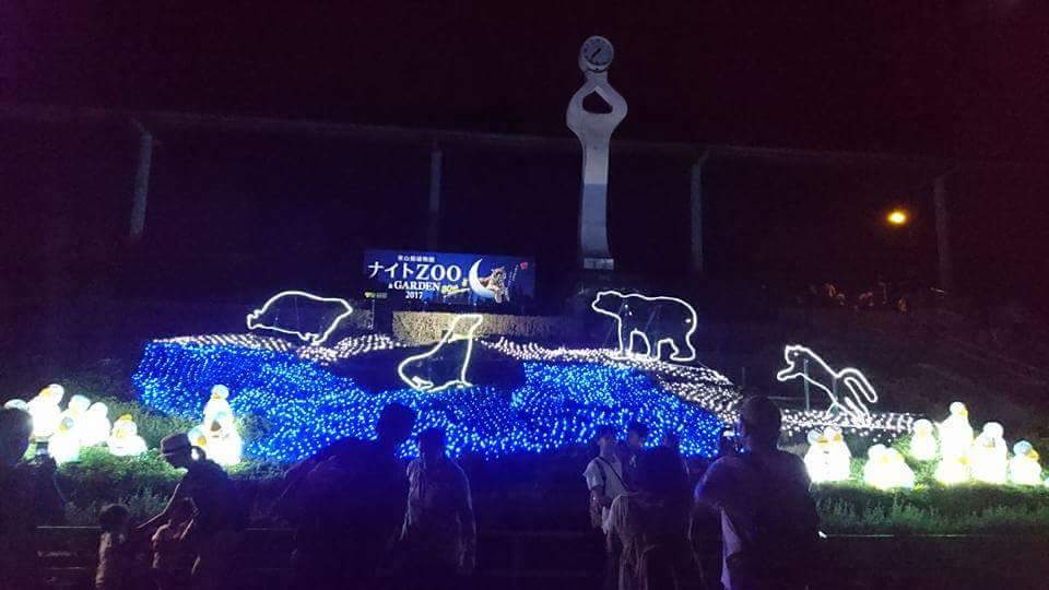 東山動植物園 ナイトズー!!_f0373339_11434122.jpg