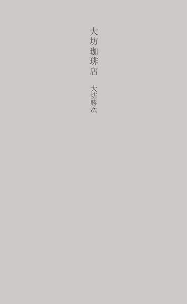 b0019140_15315723.jpg