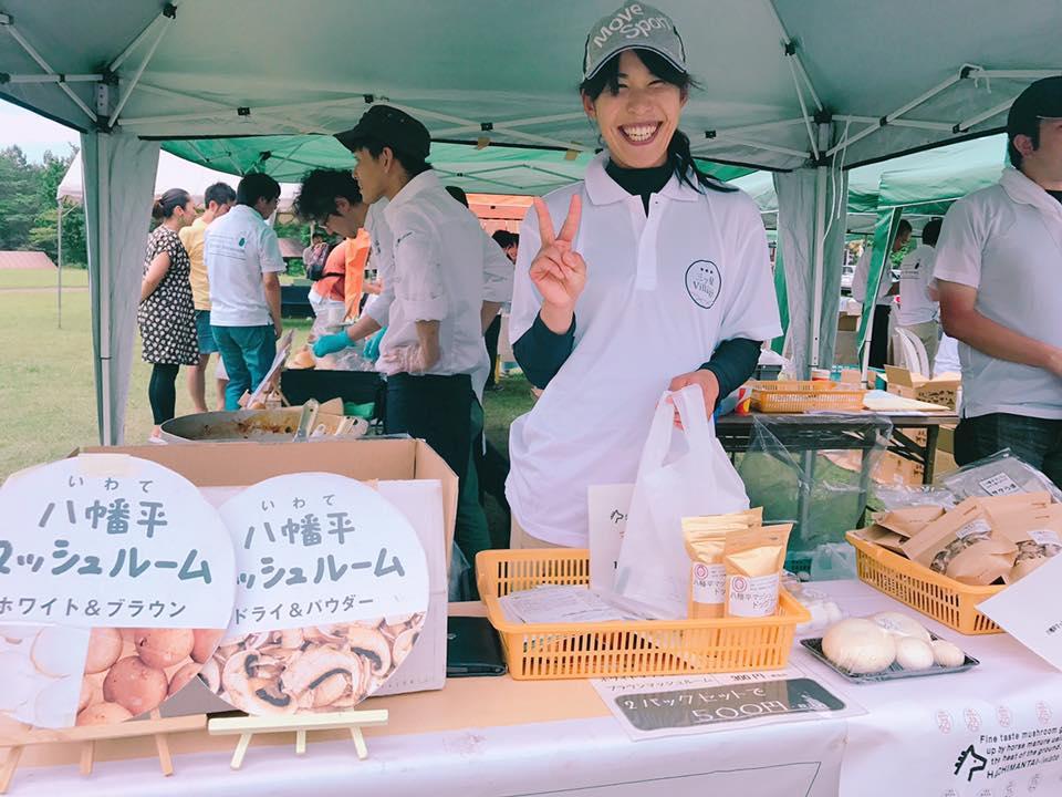 いわての元気な「食と農と人」を満喫プラン♡〜三ツ星village〜_b0199244_1223831.jpg