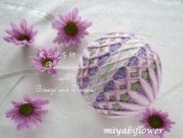 b0255144_15232495.jpg