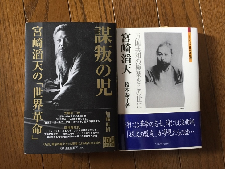 本が届きました(*^o^*)_b0115751_22295723.jpg