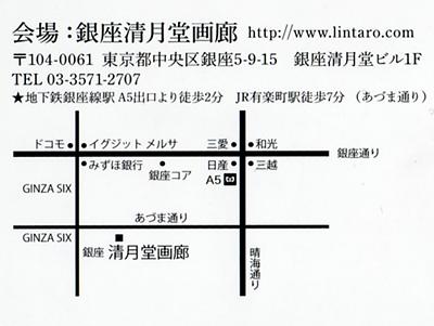 f0170352_16554835.jpg