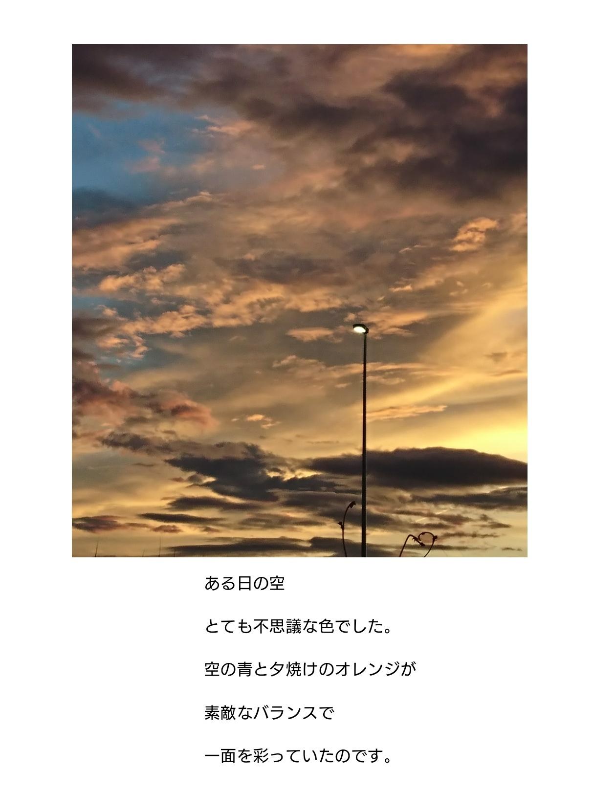 APRIL   ~空~_e0353657_00232376.jpg