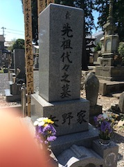 12年ぶりに福井に_b0105458_13214032.jpg