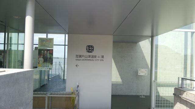 12年ぶりに福井に_b0105458_13564010.jpg