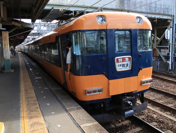 桑名駅到着!_d0202264_21143221.jpg