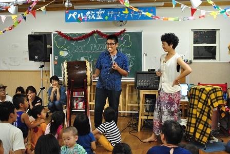 パル教室サマーパーティー2017レポート③_a0239665_18005312.jpg