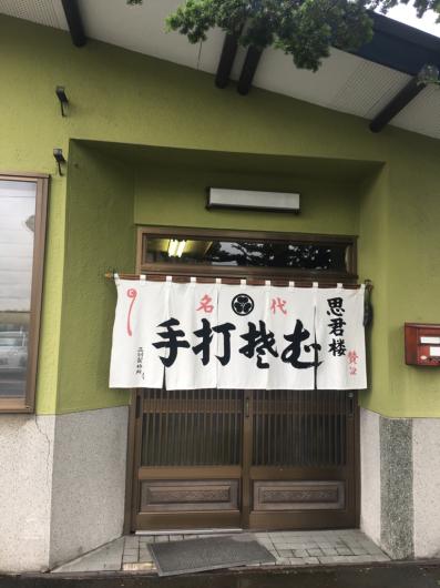 北海道インター_f0126965_07241975.jpg