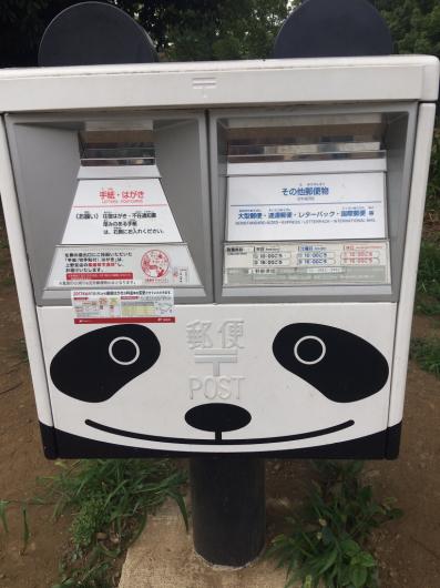 上野はパンダ一色_f0126965_07382978.jpg