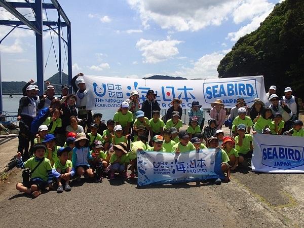 シーバードディ2017海と日本プロジェクトinいまり_a0077071_14195022.jpg