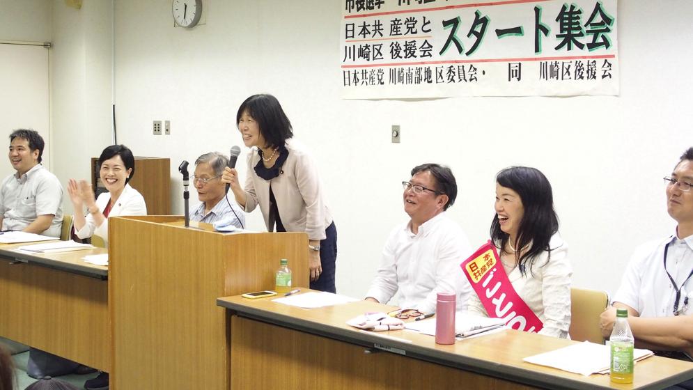 川崎市議補選 ごとう真左美さんを応援に_b0190576_03280178.jpg