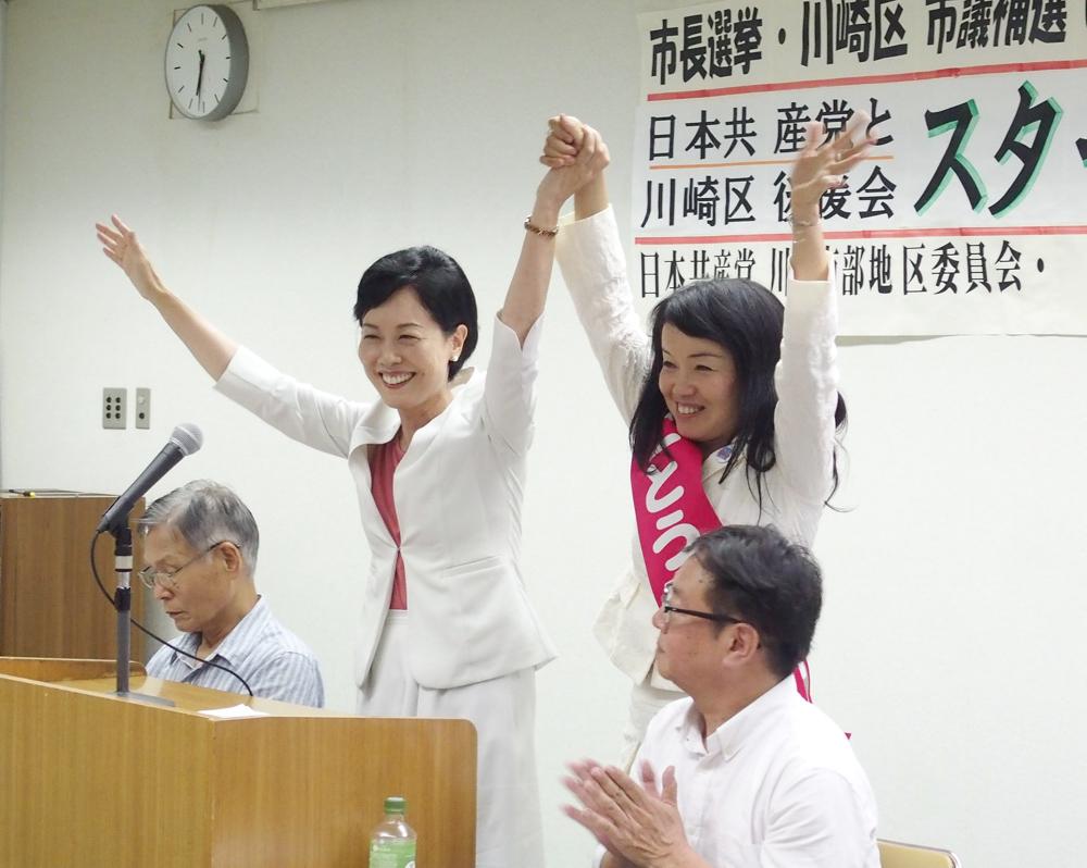 川崎市議補選 ごとう真左美さんを応援に_b0190576_03280779.jpg