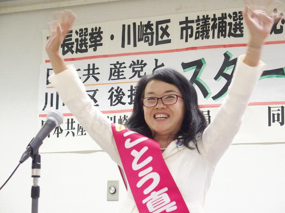 川崎市議補選 ごとう真左美さんを応援に_b0190576_03290533.jpg