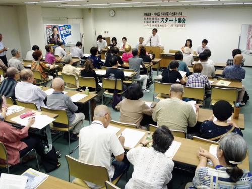川崎市議補選 ごとう真左美さんを応援に_b0190576_03341960.jpg