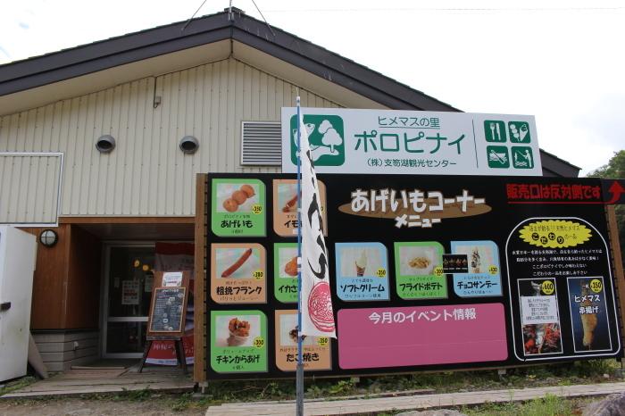 朝練 〜 シャンプー 〜 朝連 〜 BBQ_c0226202_23253327.jpg