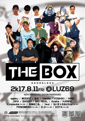 THE BOX   (2k17.8.11 @LUZ69)_e0115904_14532775.jpg