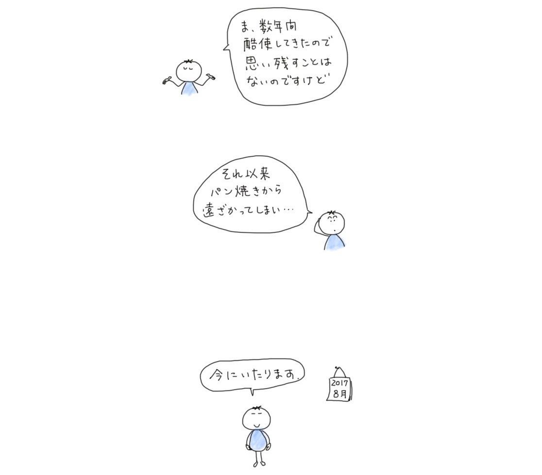 e0065818_09000342.jpg