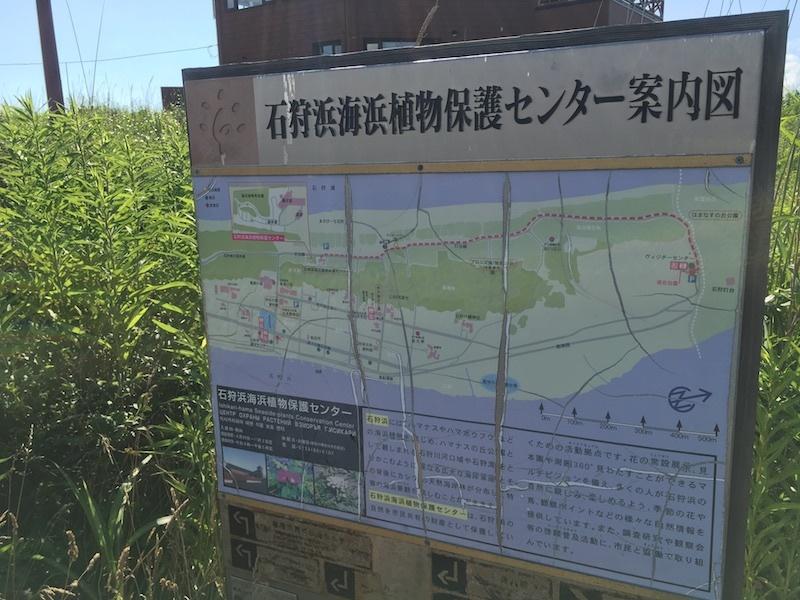 《地元訪問レポート》誕生日デート♪in石狩(前編)_e0227023_20434212.jpg