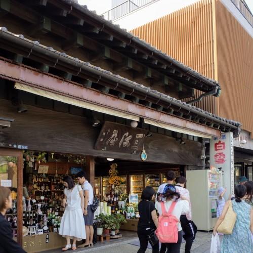鎌倉市の三河屋本店_d0004728_16590036.jpg