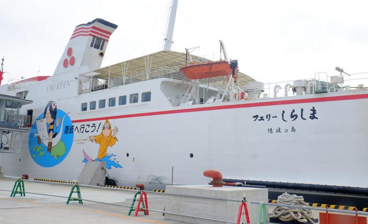 「ここは日本!?? 西ノ島の摩天崖へ行ってきました」_a0000029_152944.jpg