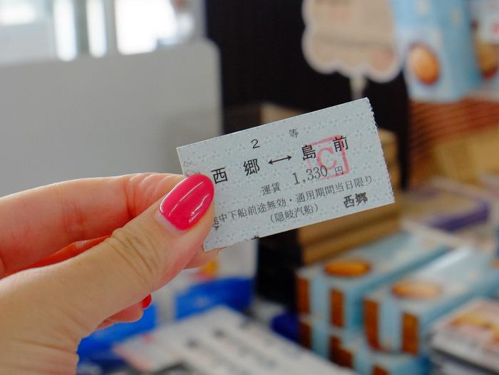 「ここは日本!?? 西ノ島の摩天崖へ行ってきました」_a0000029_15304367.jpg