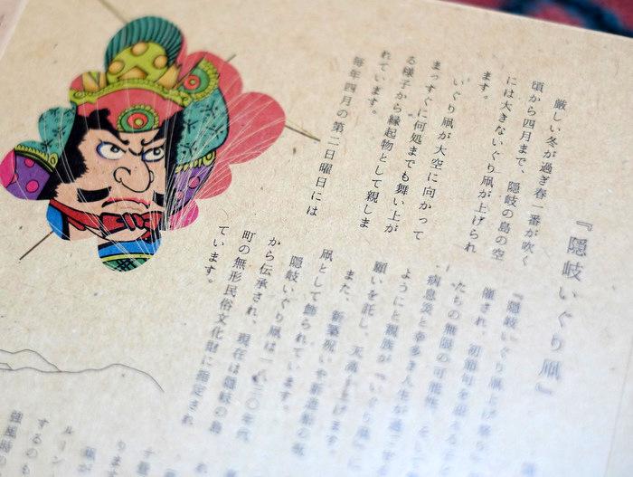 「ここは日本!?? 西ノ島の摩天崖へ行ってきました」_a0000029_15375068.jpg