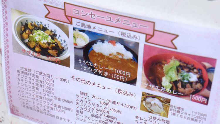 「ここは日本!?? 西ノ島の摩天崖へ行ってきました」_a0000029_16142799.jpg