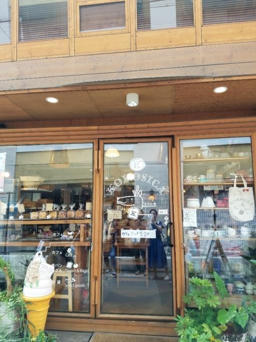 パン屋 KOKOSICAココシカ(神戸市中央区)_a0105740_06383118.jpg