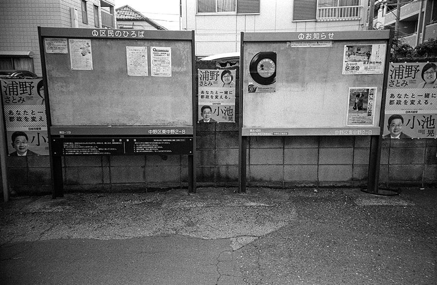 【21st Century Snapshotman 】35mm 2本勝負 ちょっとだけロモグラフィー 東中野ー中野ー新宿(2017 6/5)_c0035245_00313445.jpg