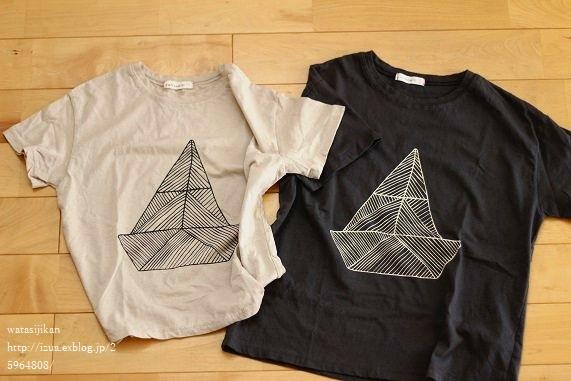 姉弟お揃いのTシャツとなばなの里_e0214646_15514651.jpg
