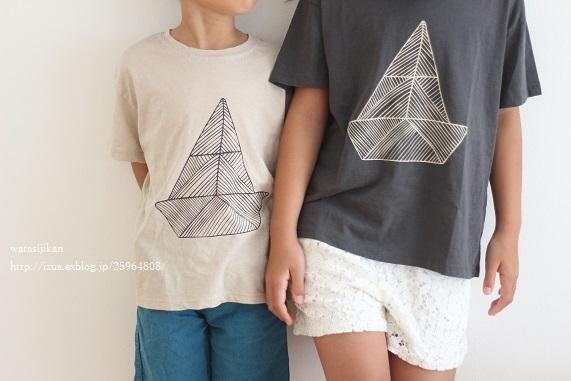姉弟お揃いのTシャツとなばなの里_e0214646_16050958.jpg