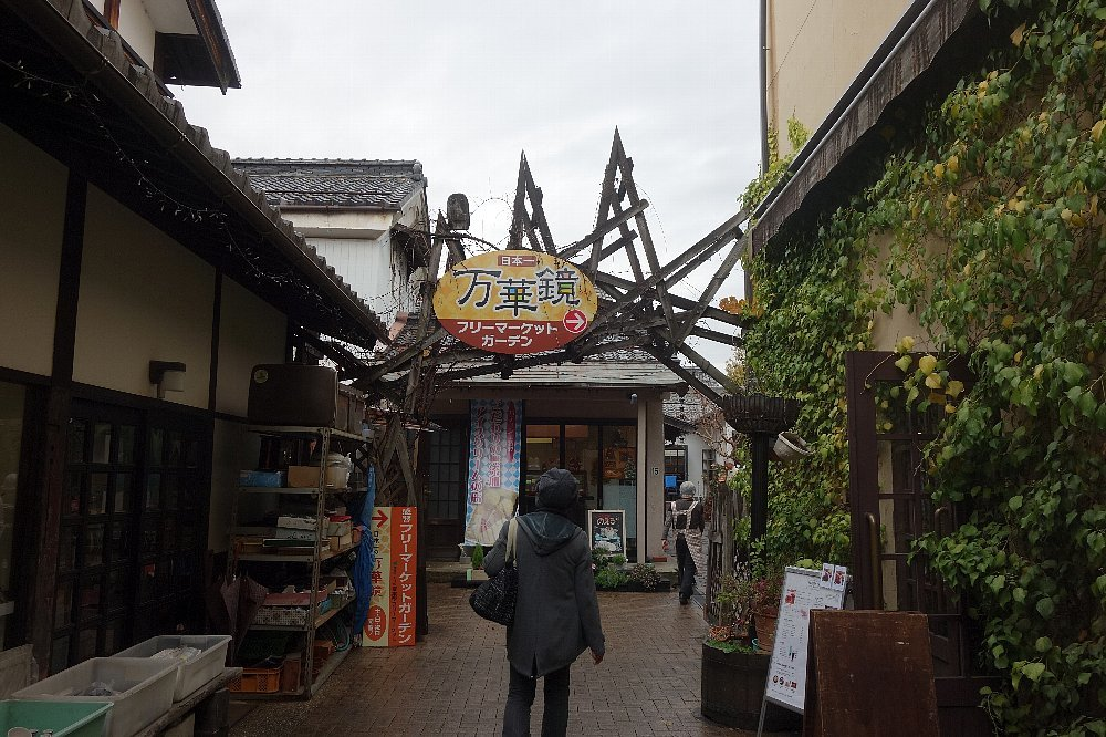 長浜市の日本一巨大な万華鏡_c0112559_08104431.jpg
