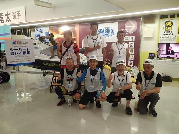 唐津ボートレース場のイベントに参加♬_a0077071_15534431.jpg