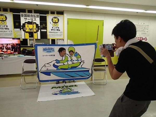 唐津ボートレース場のイベントに参加♬_a0077071_15551172.jpg