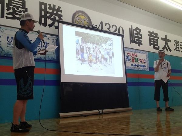 唐津ボートレース場のイベントに参加♬_a0077071_16025982.jpg