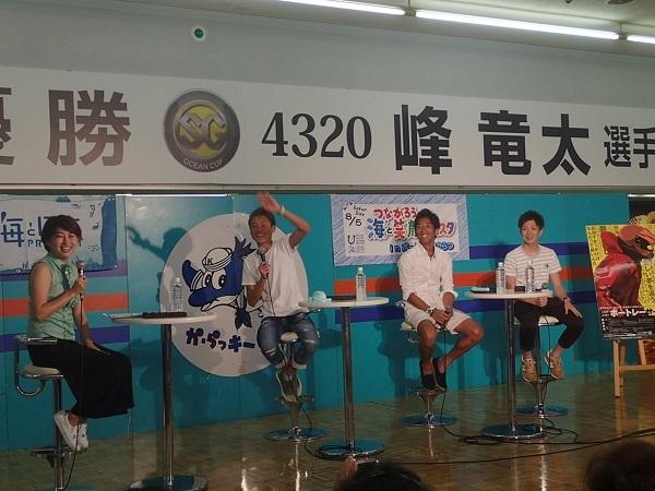 唐津ボートレース場のイベントに参加♬_a0077071_16094382.jpg