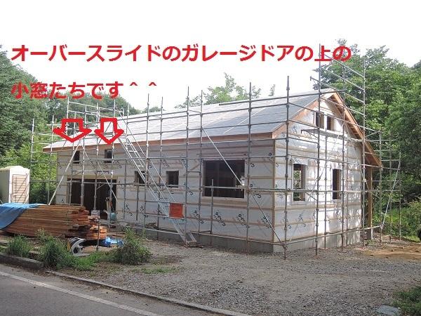 a0211886_16144334.jpg