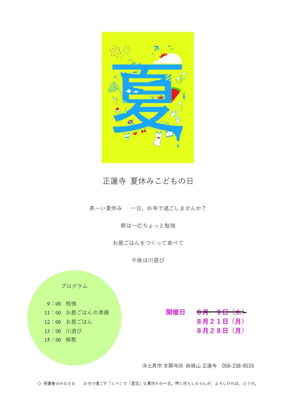 b0029488_714828.jpg