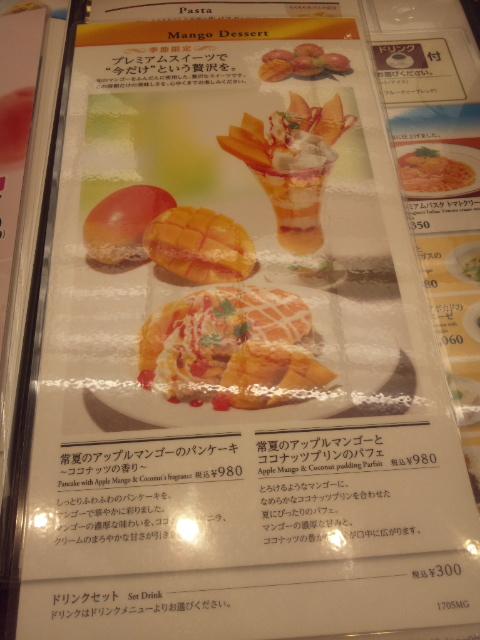 コージーコーナー ビーンズ赤羽店_f0076001_2381044.jpg