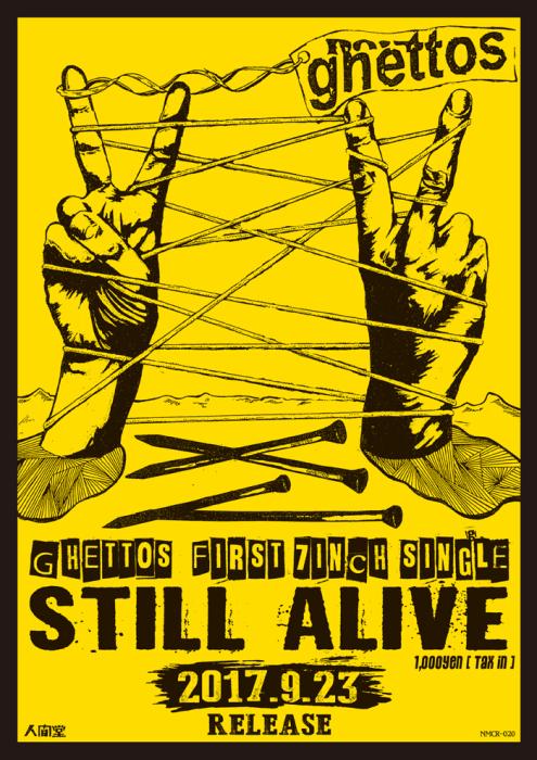 "ghettos 1st 7 inch Single \""STILL ALIVE\"" 2017.9.23 RELEASE!!_b0159810_00120855.jpg"
