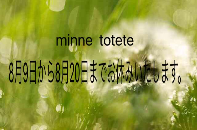 c0291710_20191009.jpg