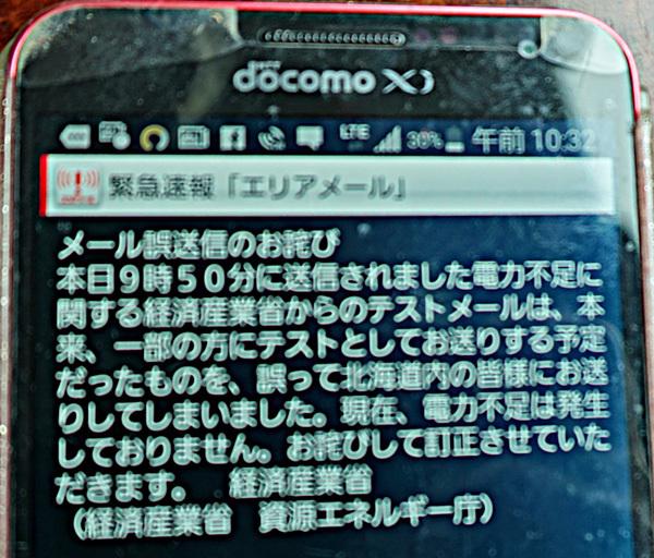 b0019313_17013702.jpg