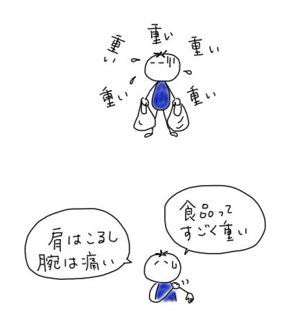 e0065818_17010505.jpg