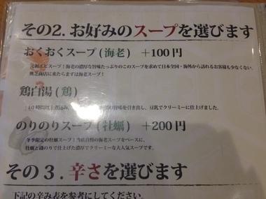 b0121019_20082160.jpg