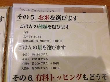 b0121019_20334657.jpg