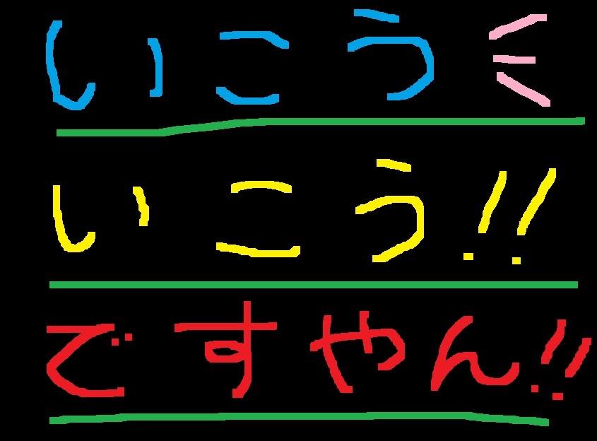 f0056935_16045062.jpg