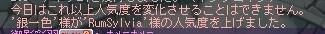 a0047837_00485817.jpg