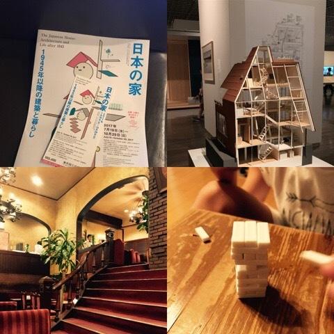 「日本の家」展_d0012237_23160475.jpg