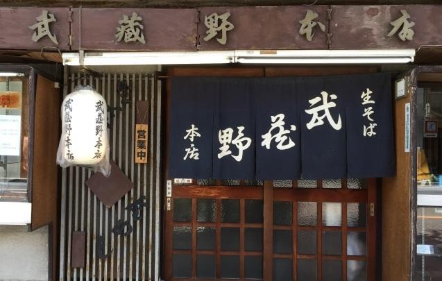 柳ヶ瀬ランチ_e0241944_13455366.jpg